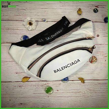 Стильная женская поясная сумочка, бананка Balenciaga, баленсиага. Белая. Турция., фото 2