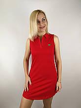 Літнє плаття Lacoste