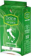 Молотый кофе Dolce Aroma Top 250 гр.