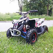 Квадроцикл детский электро 1000w