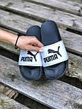 Мужские сланцы в стиле Puma white/black, фото 3