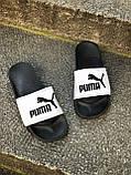 Мужские сланцы в стиле Puma white/black, фото 4