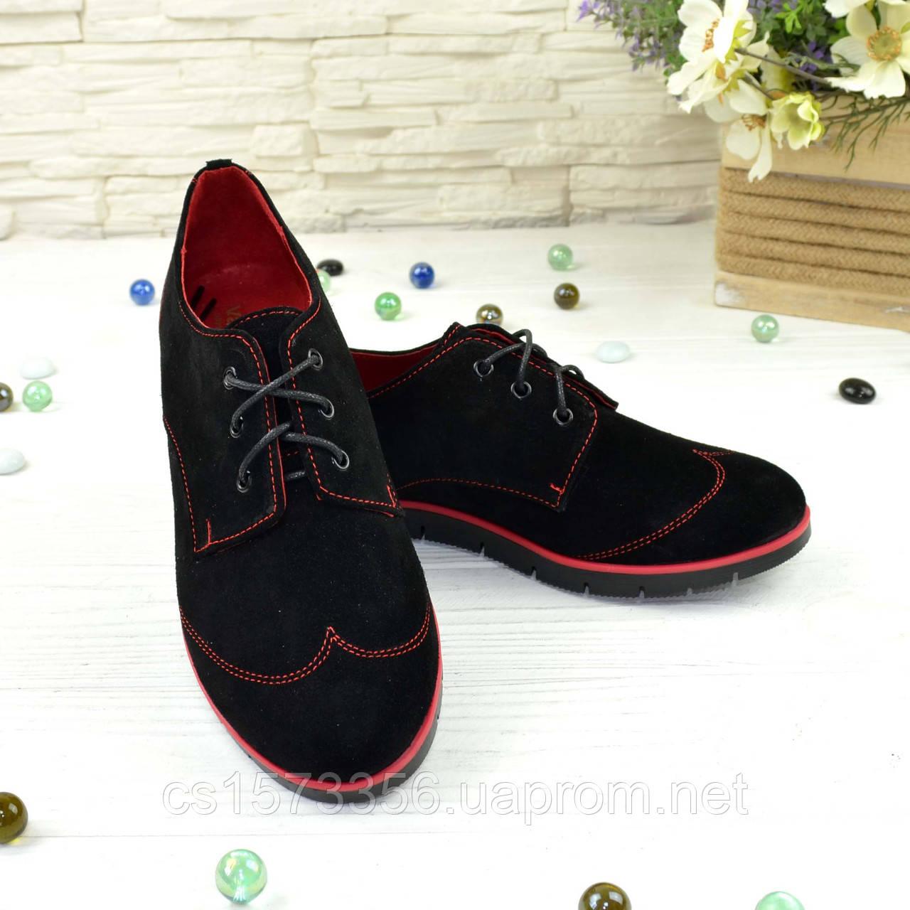 Туфли женские черные замшевые на шнуровке, низкий ход