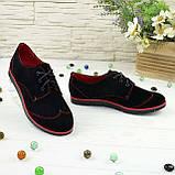 Туфли женские черные замшевые на шнуровке, низкий ход, фото 5