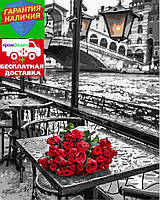 Картина по номерам Розы Венеции Троянди Венеції 40*50см Art Craft Раскраска по цифрам