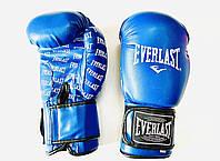 Перчатки боксерские 12 унций синие  кож/винил, фото 1