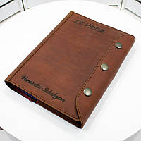 Кожаный ежедневник А5(М). Лазерная гравировка изображений под заказ, фото 1