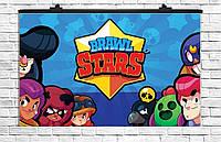 "Плакат - баннер  "" БРАВЛ СТАРС ( Brawl Stars ) ""  Размер : 75 *120 см."