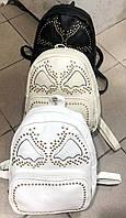 Молодёжные рюкзаки Китай  РАСПРОДАЖА! (3 цвета)26*21см