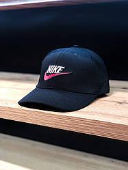 Бейсболка Nike / SNB-1382