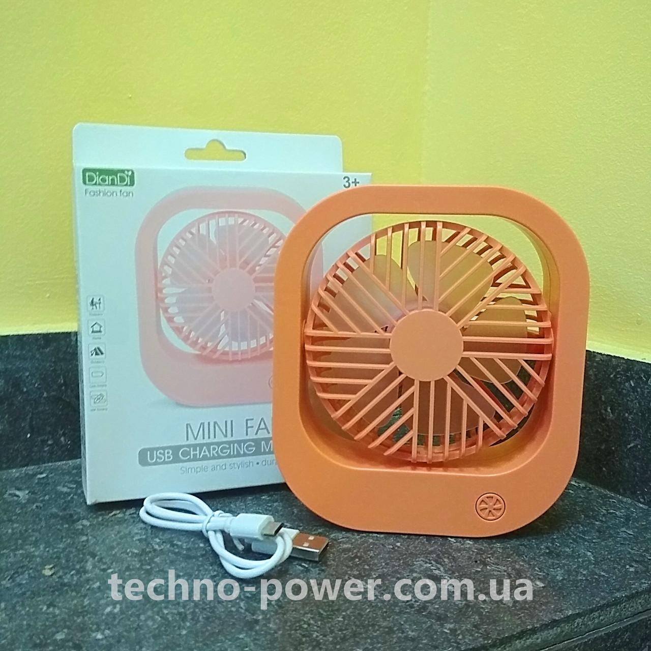 Настольный мини вентилятор портативный DianDi Square. Вентилятор аккумуляторный 2 скорости