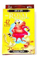 Карточная игра Данко The ROYAL BLUFF 0103, КОД: 1807478