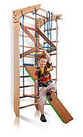 Спортивный уголок SportBaby  «Kinder 3-220»