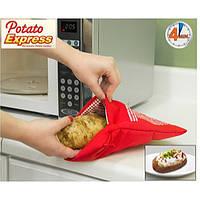 Мешок для приготовления картошки в микроволновке potato express bag мешочек