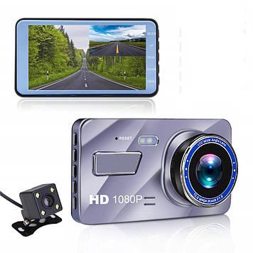 Відеореєстратор INSPIRE FULL HD 1080P з камерою заднього виду Сріблястий (hub_yEkR93881)