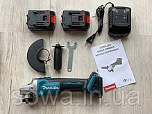 Болгарка акумуляторна безщіткова Makita DGA554 / 18V, фото 3