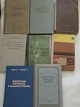 Нікіфоров В. М. Короткий курс технології металів. М.-Л., 1961. Алекін Загальна технологія металів та інші.......