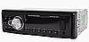 Автомагнитола MP3-2038 Car Audio Стерео MP3-плеер Черный (n-603), фото 2