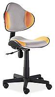 Кресло Signal Q-G2 Оранжевый OBRQG2PSZ, КОД: 1708961