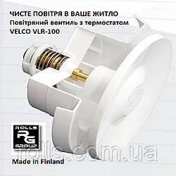 Velco VT-10 VLR-100 Приточный клапан проветривания помещений автомат термостат фильтр поглотитель шума Finland
