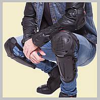 Мото защита наколенники + налокотники чёрные Pro-biker