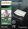 Контактный гриль Rainberg RB-5406 (барбекю-электрогриль)  1500W, фото 3