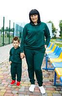 Комплект спортивной одежды Eliza Family look изумрудный (488)