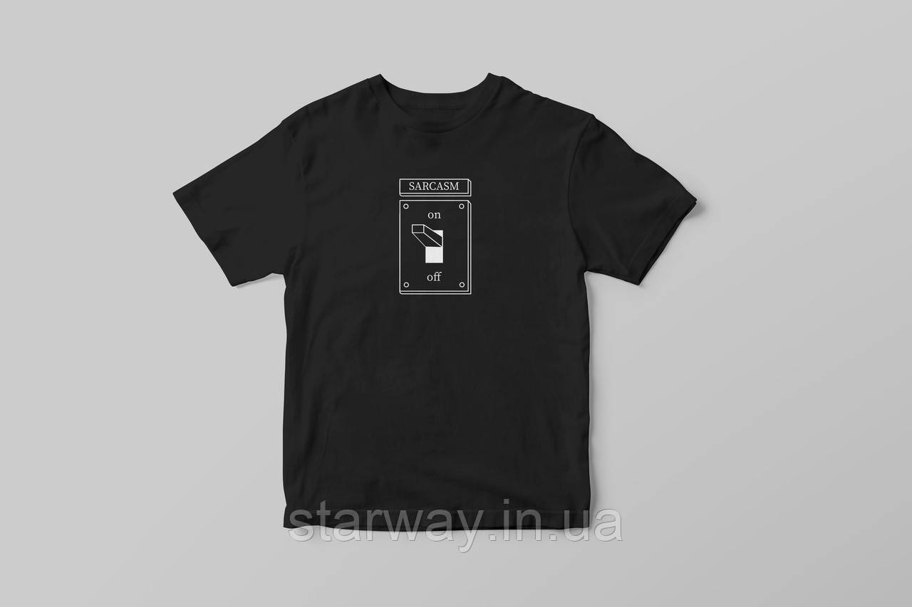 Стильная футболка sarcasm on off | сарказм лого