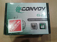 Доводчик стекол | Convoy CL-250