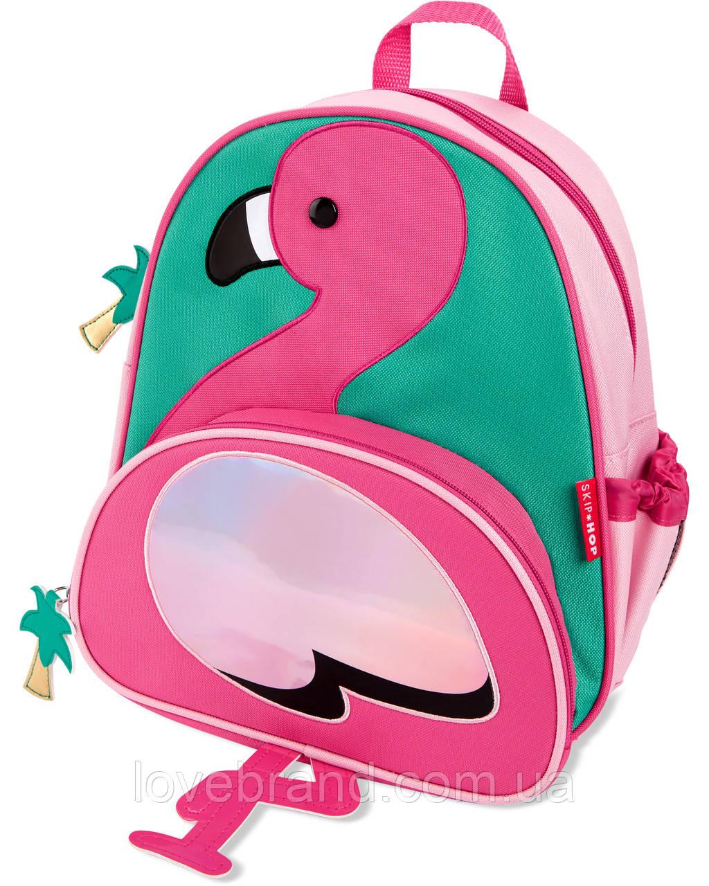 "Рюкзак для девочки SkipHop ""Фламинго"" , рюкзачок детский Скип Хоп с фламинго ОРИГИНАЛ"