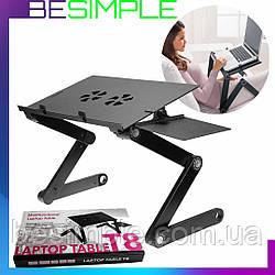 Столик для ноутбука T8 / Стіл-підставка