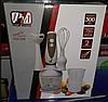 Кухонный Блендер 3 в 1 Promotec PM 586, 300Вт, фото 6