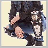 Мото наколенники + налокотники чёрные Pro-biker с металлической накладкой