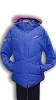 Куртка женская горнолыжная WHS. Синяя. 7759502