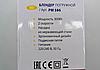 Кухонный Блендер 3 в 1 Promotec PM 586, 300Вт, фото 7