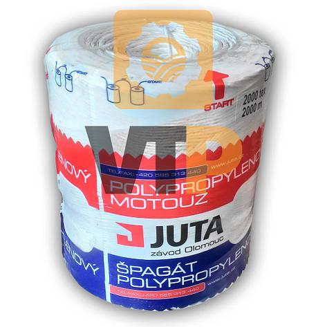 Шпагат п/п 500м/кг текс 2000 4 кг білий JUTA, фото 2