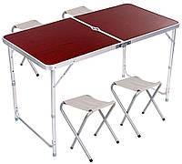 Стол для пикника раскладной + 4 стула чемодан коричневый  120х60х55 60/70 см (3 режима высоты), фото 1