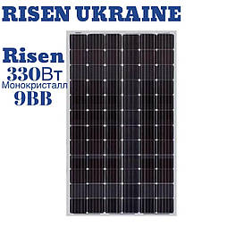 Солнечная батарея Risen 330Вт 330M-120 монокристалл