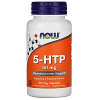 Now Foods, Окситриптан, 50 мг, 90 капсул
