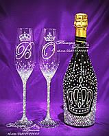 Набор свадебных аксессуаров в стразах (бокалы, шампанское)   (уточняйте сроки) Н7, фото 1