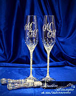 Набор свадебных аксессуаров в стразах (бокалы, ножик и лопатка для торта)   (уточняйте сроки) Н24