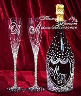 Набор свадебных аксессуаров в стразах (бокалы, шампанское)   (уточняйте сроки) Н31