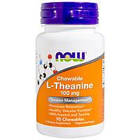 Now Foods, L-теанин, 100 мг, 90 жевательных таблеток