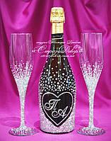 Набор свадебных аксессуаров в стразах (бокалы, шампанское)   (уточняйте сроки) Н40, фото 1