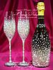 Набір весільних аксесуарів в стразах (бокали, шампанське) (уточнюйте терміни) Н35