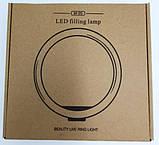 Кольцевая LED селфи лампа диаметр 20 см. Белый, фото 5
