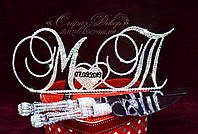 Набор свадебных аксессуаров в стразах (топпер, приборы для торта) (уточняйте сроки) Н118