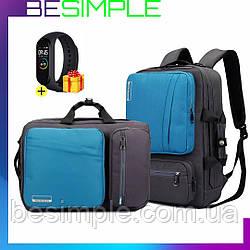 Рюкзак для ноутбука Socko / Многофункциональный рюкзак-сумка + Фитнес-браслет в Подарок