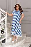Літнє плаття жіноче великого розміру 48, 50, 52, 54, 56, плаття в смужку, короткий рукав, батальне, фото 3