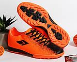 0396 Футбольні бутси для підлітків яскраво-помаранчевого кольору. 38 розмір - 24,5 см по устілці, фото 6